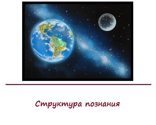 poznanie