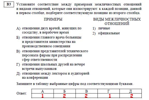 В3-11