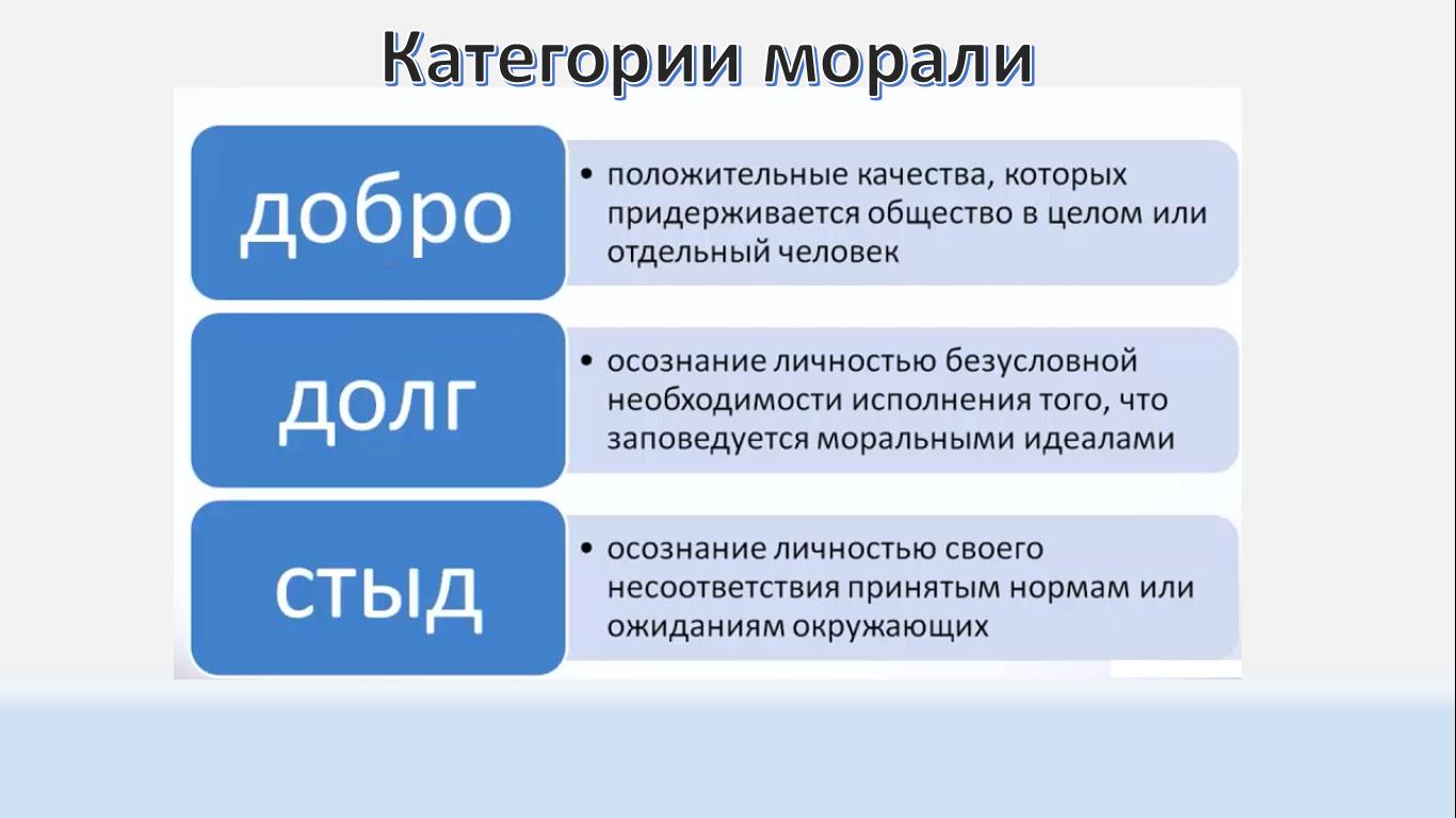 экрана-26