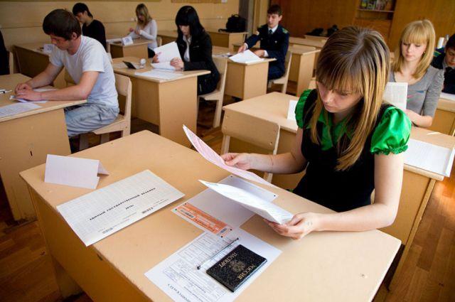 Подборки материалов по истории и обществознанию, которые помогут сдать ЕГЭ на 80