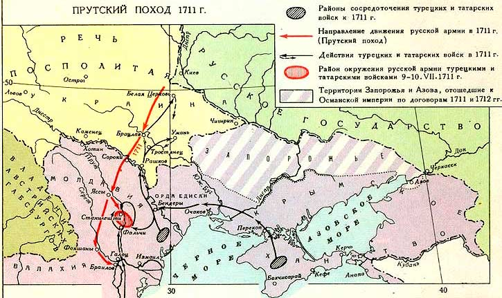 map-prutskij-pokhod