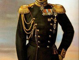 Правление Александра Второго. Исторический портрет