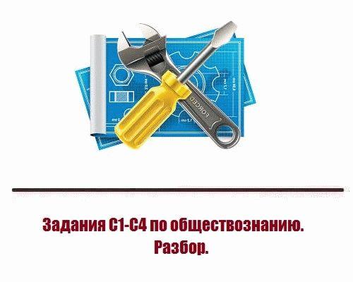 zadaniyac1-c4-min