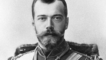 Россия при Николае II Кровавом