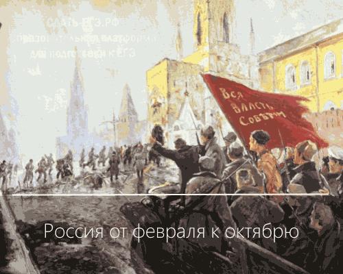 ot-feb-okt