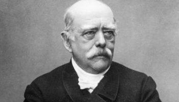 Исторический портрет Отто фон Бисмарка