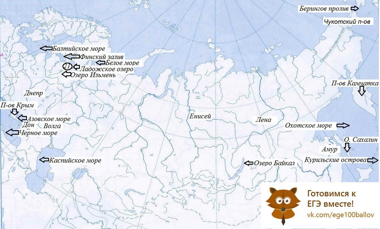 Карта для истории