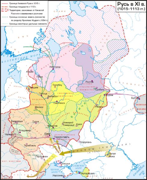 Карта Руси в XI веке