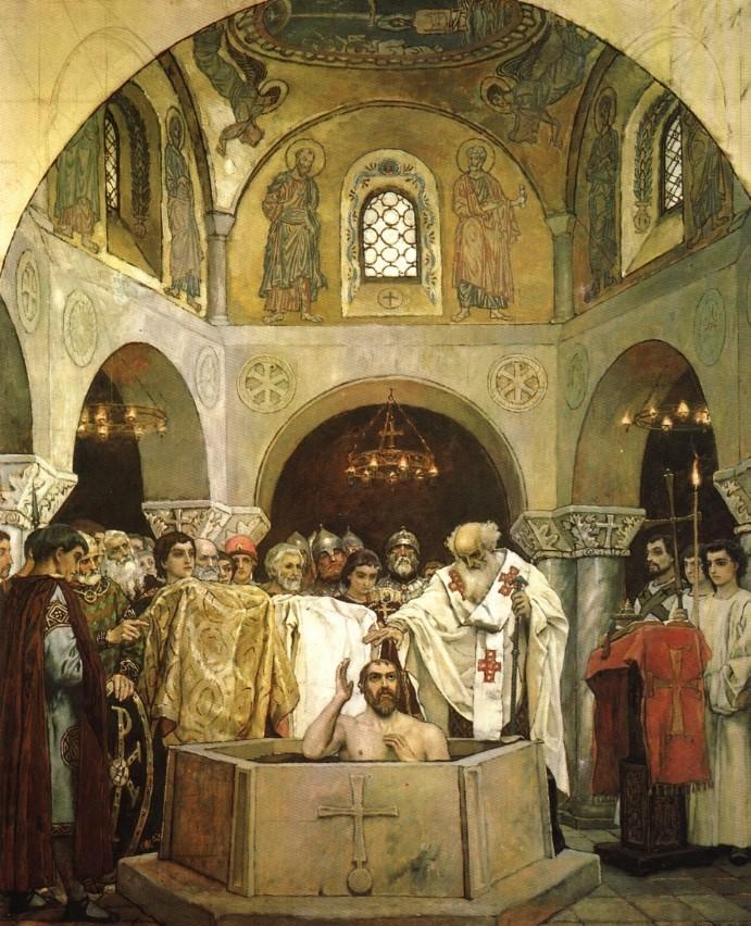 Крещение Владимира в Херсонесе