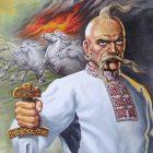 Возникновение Древнерусского государства. Первые русские князья