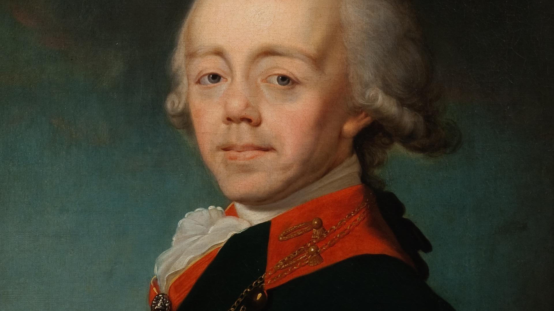 Историческое сочинение на 11 баллов: 1796-1801 гг.