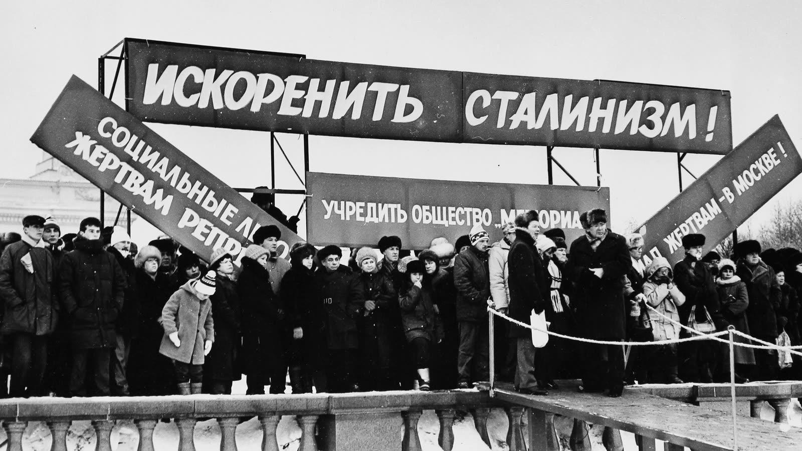 Перестройка в СССР 1985-1991 годов.