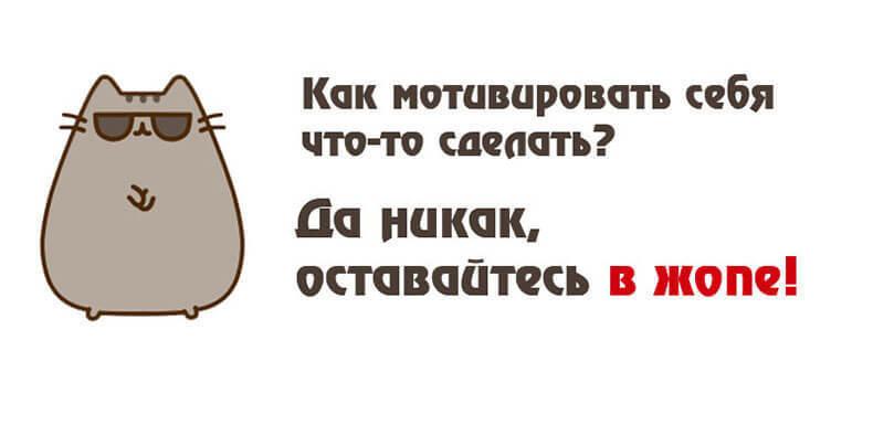 Открытие школы подготовки к ЕГЭ с НУЛЯ до результата [2018] - PASSEGE.RU!