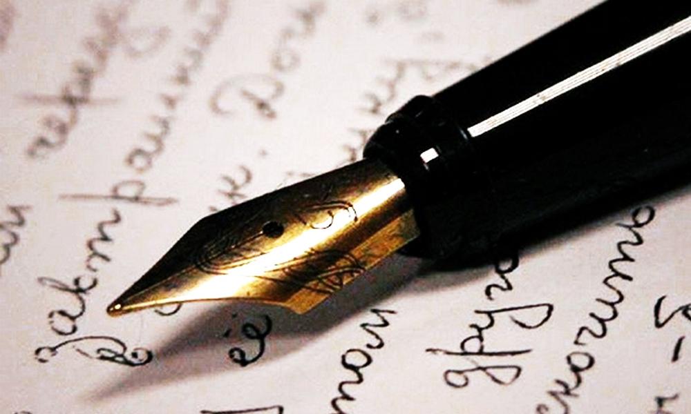Как написать идеальное историческое сочинение — новые критерии 2018 года?