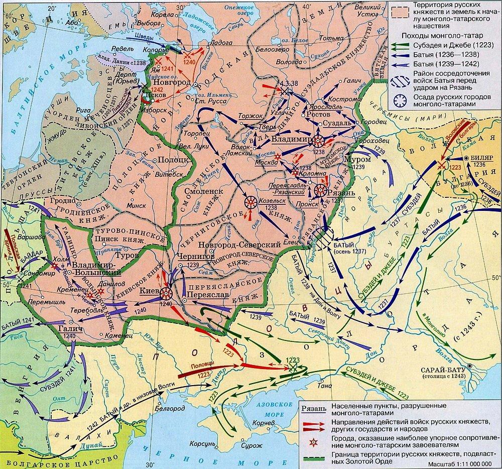 ШАГ #13-14: Татаро-монгольское иго. Борьба на Северо-Западе