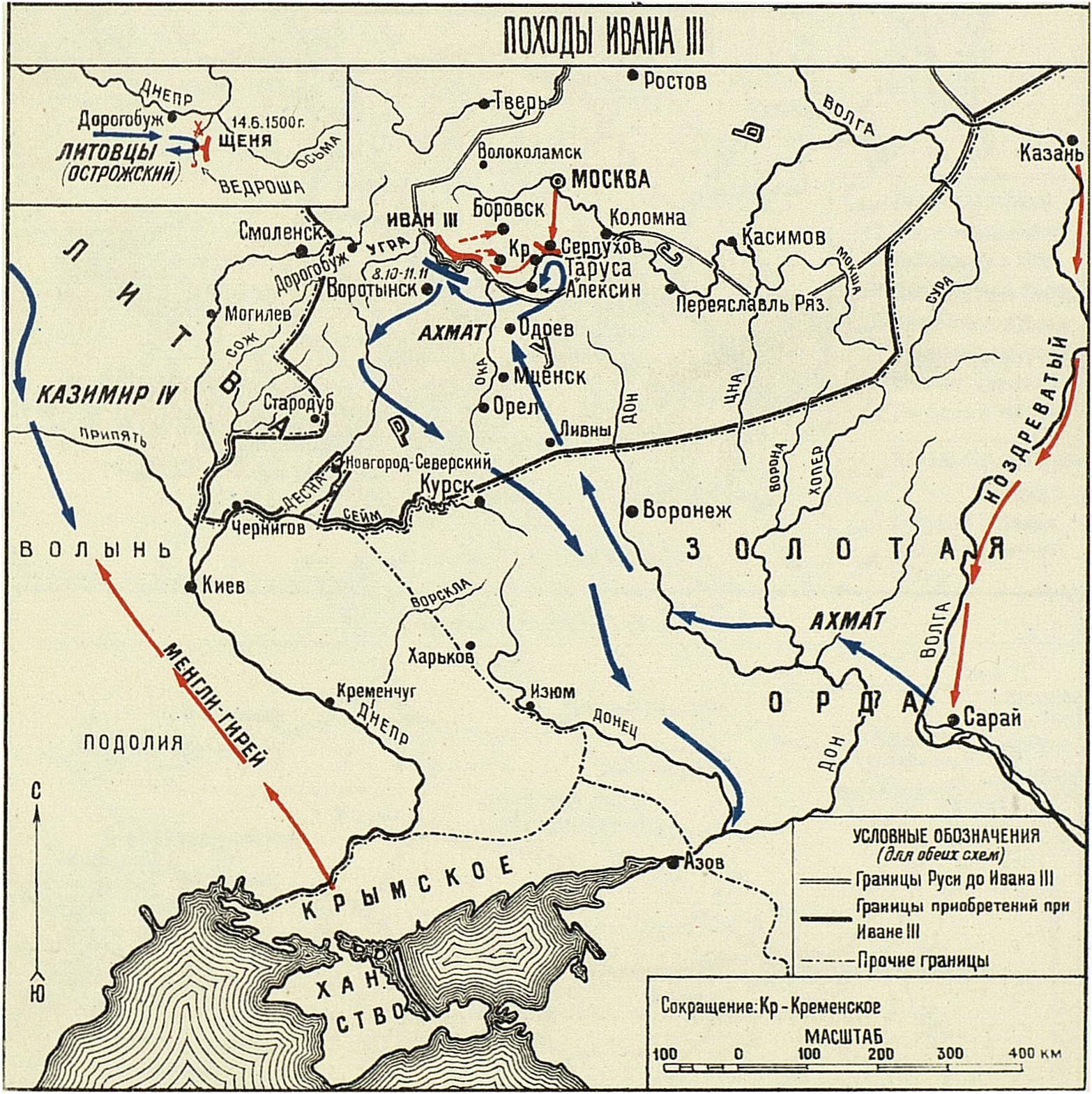 ШАГ #15-16: Возвышение Москвы. Первые московские князья