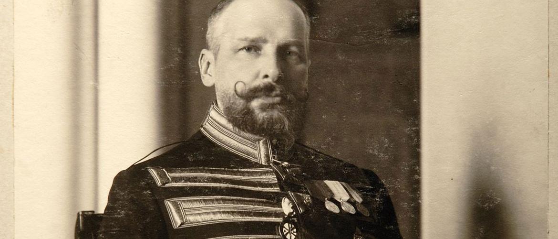 ШАГ #81- 83: Правление Николая II. Часть 2