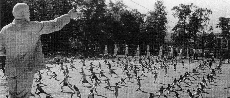 ШАГ #99-103: СССР в 1920—1930-е годы. Индустриализация. Коллективизация