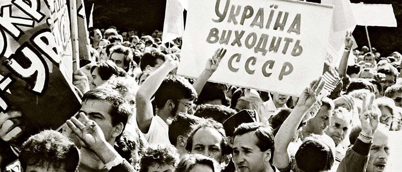ШАГ #132-134: Распад СССР