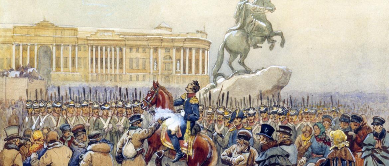 ШАГ #56-59: Восстание декабристов
