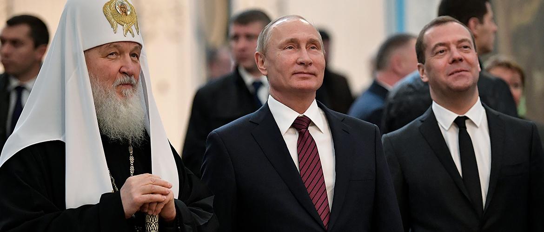 ШАГ #142-145: Россия в XXI веке