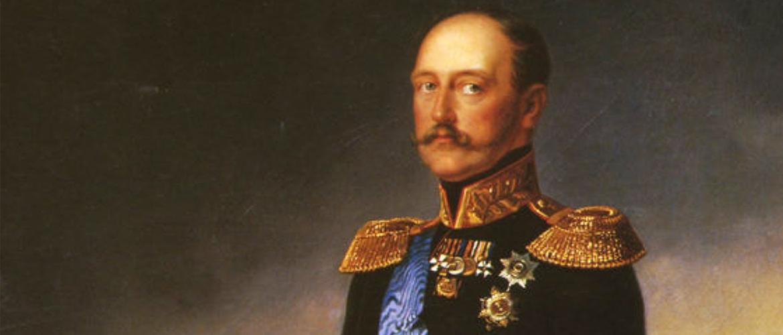 ШАГ #62-65: Правление Николая I